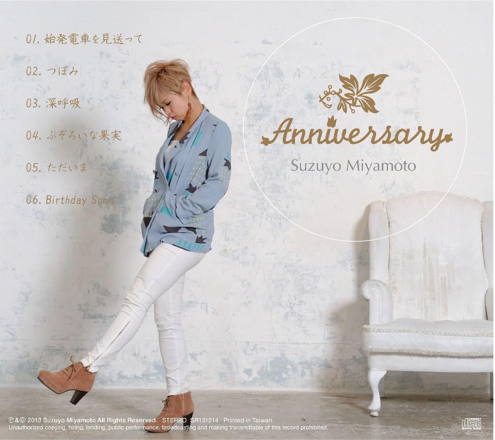 anniversary_02b