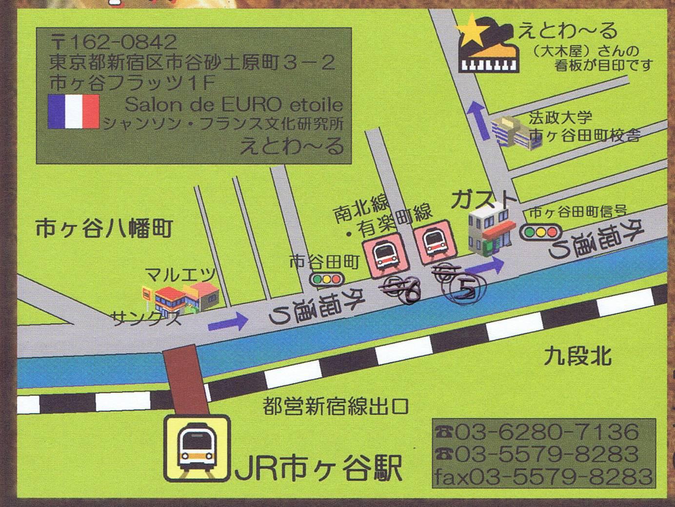えとわ~る地図