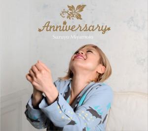 anniversary_01
