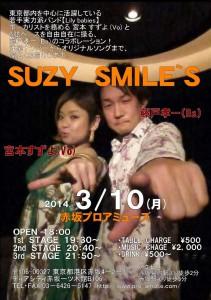 20140_赤坂0310