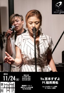 A4_yoko_20181124赤坂おむすびver01
