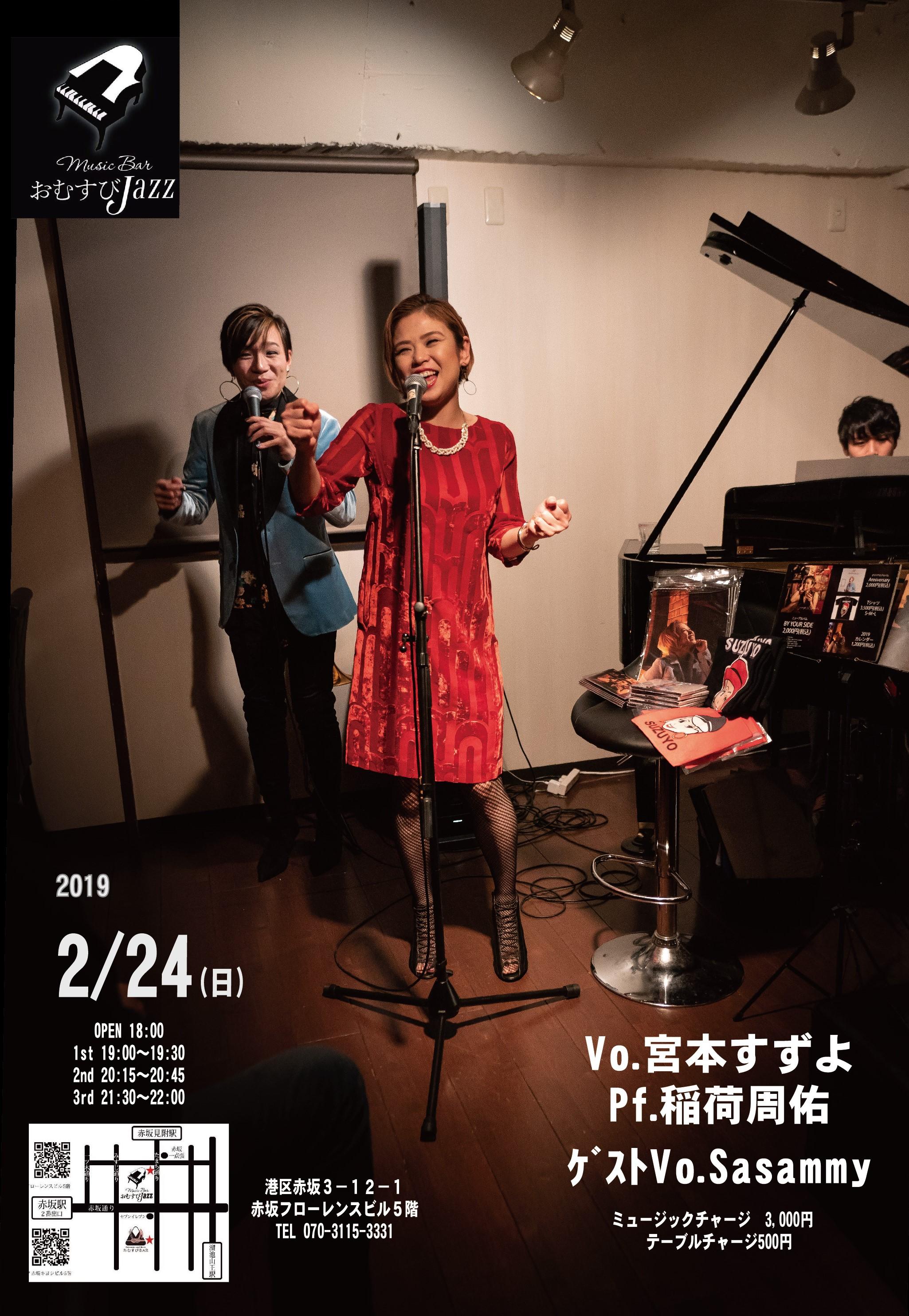 A4_yoko_20190224おむすび